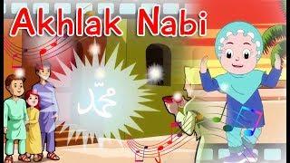 Akhlak Nabi | Diva Bernyanyi | Kisah Nabi Muhammad | Lagu Anak Channel