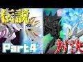 【Minecraft】ポケラッキーで最強ポケモン決定戦!#4【ゆっくり実況】【ポケモンMOD】
