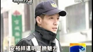 「警界吳彥祖」巡邏超搶眼