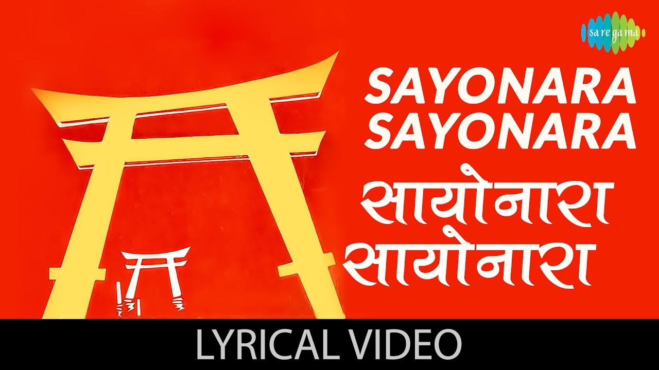 "Sayonara with lyrics | ""सायोनारा"" गाने के बोल |Love In"