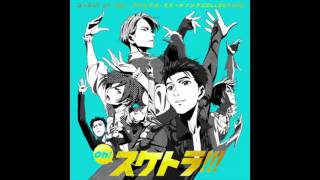 Duet - Stay Close to Me / Yuri On Ice OST