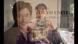 J-WAVE JK RADIO TOKYO UNITED 2017.02.24 OA 「屈しそうになっている人...