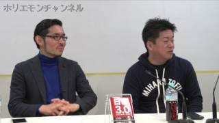00:15 質問読み 00:50 回答 □「日本3.0 2020年の人生戦略 」→http://www...