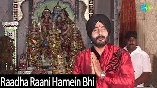 Aradhana - Tu Jap Le Ram Ka Naam | Hindi Devotional Song | Charanjeet Singh Sondhi