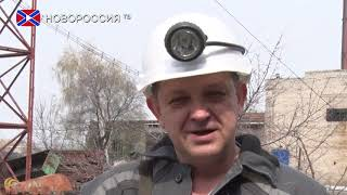 Новая лава на шахтах республики