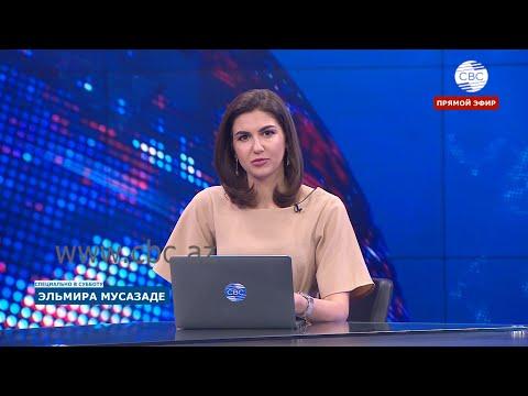 Для чего Ереван накаляет ситуацию в регионе? Кому это выгодно и как принудить Армению к миру?