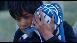 友達のいない女子高校生とイケメンバスケ男子が織り成す恋と友情をつづ...