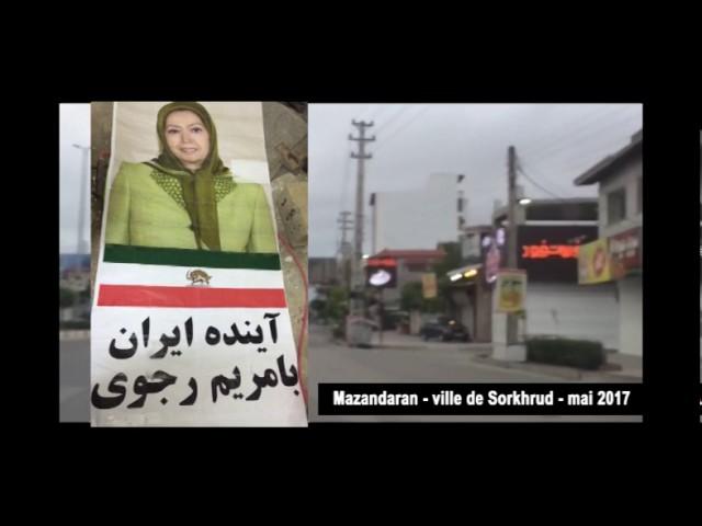Les réseaux de la résistance iranienne multiplient les affichages à travers le pays