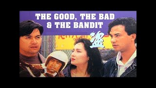 Video Wu Tang Collection - The Good The Bad And The Bandit download MP3, 3GP, MP4, WEBM, AVI, FLV Oktober 2019