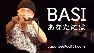 BASI / あなたには | Japanese Hip-Hop | English Subtitles | Learn Japanese with Songs