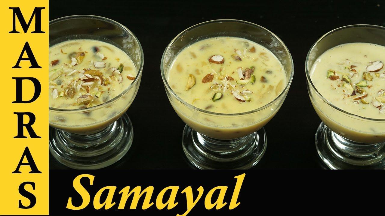Tamil Samayal Cooking Book