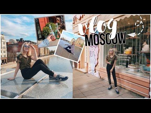 MOSCOW VLOG // Интересные места и встреча с друзьями♥