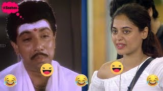 Bindu Elimination snehan Drama Troll video | Phoenix Comedy News