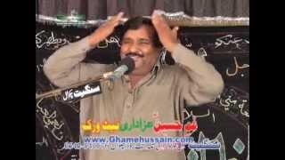 Zakir Musa Khan Baloch-6 September 2015-Imambargah Sarpak Chakwal