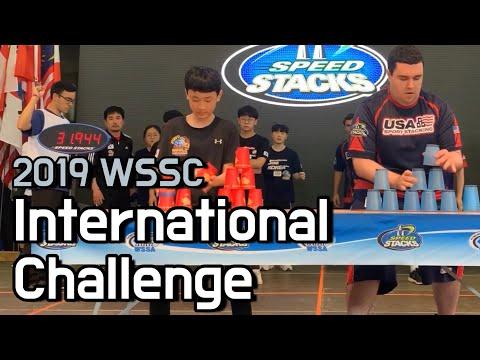 International Challenge Finals | WSSA 2019 World Sport Stacking Championships - WSSC