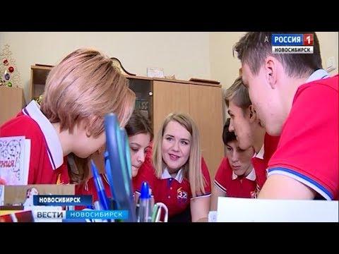 Молодой педагог из Новосибирска стала призером всероссийского конкурса «Лига вожатых»