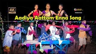 Aadiya Aattam Enna Song#Vethanaiyi Pottukitta Mappu#Entertainment#Panjabootham