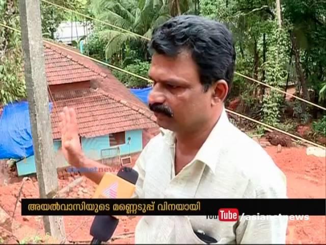 Hevy rain in Kozhikode| Kozhikode native Sundaren lives in landslide fear