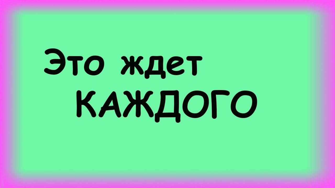 важен ли размер для женщин Николаевск