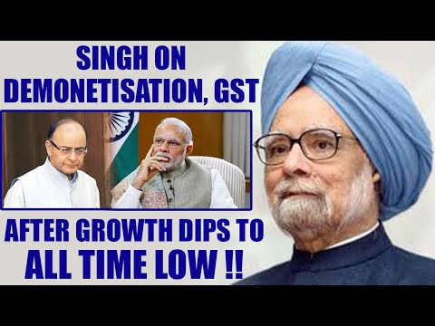 Manmohan Singh talks on Demonitisation, GST; had warned of consequences | Oneindia News