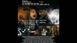 Film Marocian Les Anges De Satan