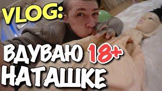 видео Купить интимные подарки в Киеве. Эротические подарки  в интернет-магазине Podarkoff