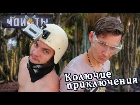 Уральские пельмени Оливьеды 31122016 смотреть онлайн
