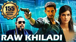 Raw Khiladi (2019) MAHESH BABU NEW RELEASED Movie | South Movies Hindi Dub