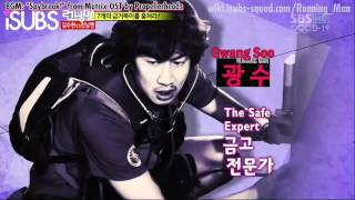 Running Man gold thief