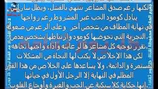 ملخص قصة مسلسل سحر الاسمر