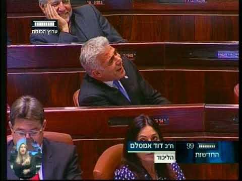 ערוץ הכנסת - מליאת הכנסת אישרה בטרומית את החוק שיאסור על המשטרה להגיש המלצות ולסכם חקירות, 8.11.17