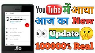 Jio Phone YouTube video upload New update Today   YouTube New update in Hindi