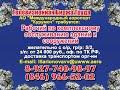 25 мая _07.20, 12.50_Работа в Самаре_Телевизионная Биржа Труда