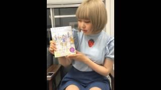 女子動画ならC CHANNEL http://www.cchan.tv わたしのお気に入り漫画を...