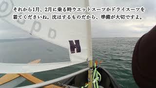 この前、小船が好きさんのアウトリガー付きアクアミューズを試乗させて...