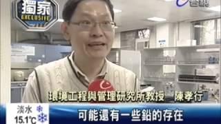 濾心不換,省小錢陪健康『diy過濾器、DIY淨水器、濾水器、神奇水實驗、水素水NHK、 健康的水、』