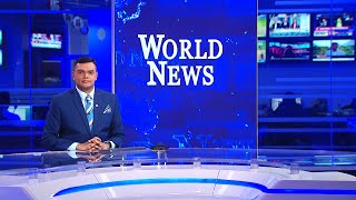 Ada Derana 24 World News | 22nd October 2020