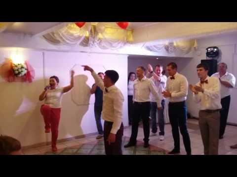 Жених классно танцует