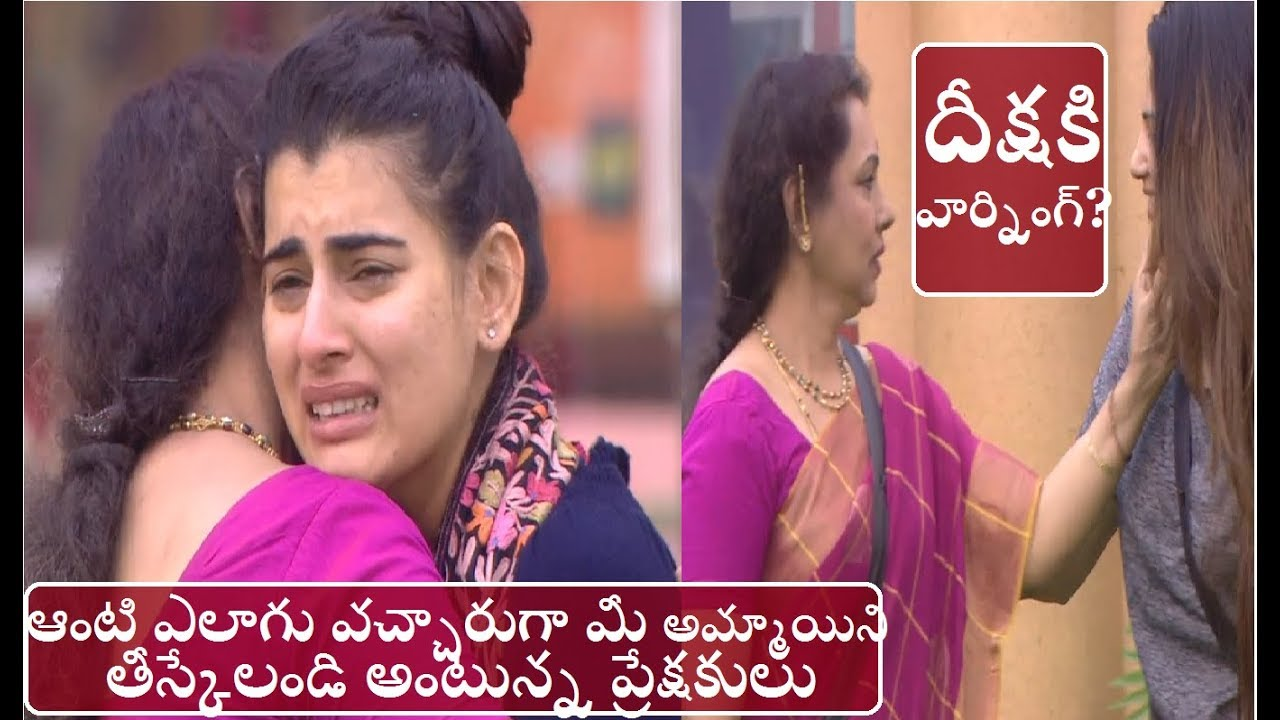 Bigg Boss Funny Meme : Bigg boss telugu episode 68archana fun#biggboss jr ntrava