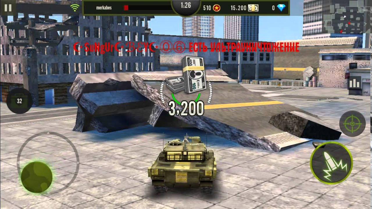 Фото танк лиса с айрон форс надолго