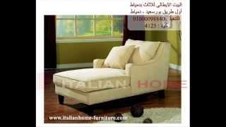 Shazlong Modern Latest 2014/2015 Italian Home Furniture