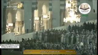 23th Ramadan 1438 Makkah Taraweeh  صلاتي العشاء والتراويح من مكة المكرمة الليلة
