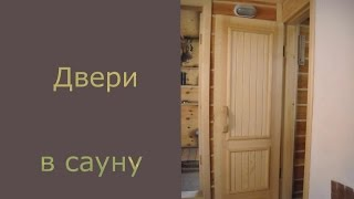 видео купить межкомнатные двери