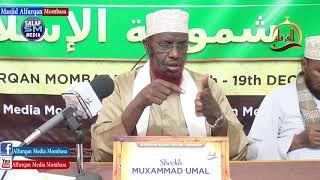 SIXIRKA - JINKA iyo  ISHA  sida la isaga daaweeyo ADOON QURAAN SAAR AADIN || SH MAXAMED CABDI UMAL