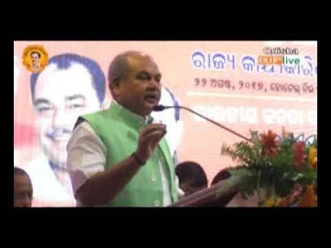 Narendra Singh Tomar,Minister of Urban Development of India spech during Odisha visit -22.8.2017