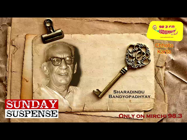 Sunday Suspense | Chhoto Karta | Shorodindu Bandopadhyay | Mirchi 98.3 | Mirchi Bangla