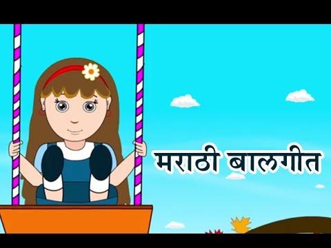 marathi cartoon video songs free download hd