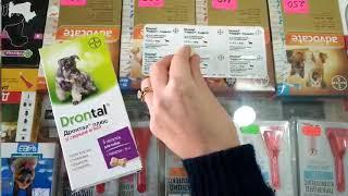 Дронтал Drontal для лікування та профілактики гельмінтозів у собак Дубно