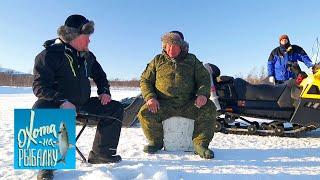 Охота на рыбалку  с Вилле Хаапасало  Кумжа