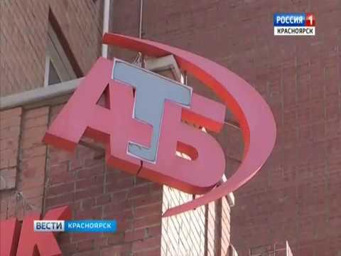 Обманутые вкладчики АТБ вышли на пикет